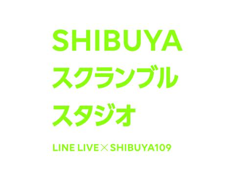 /stf/linecorp/ja/pr/SSS_logo.png