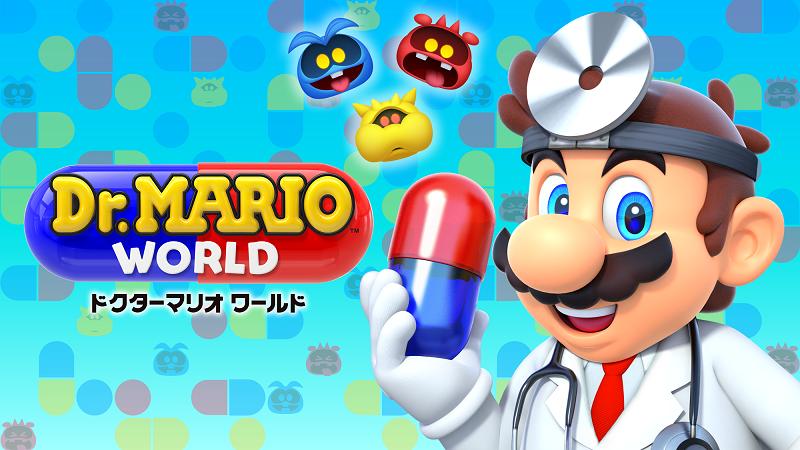 /stf/linecorp/ja/pr/Web_Dr.Mario-World_main.png