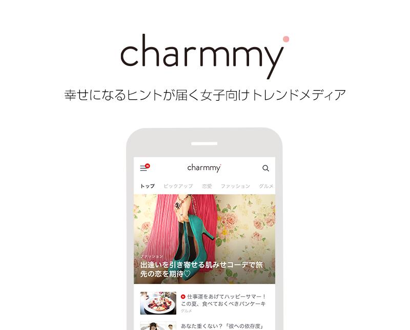 /stf/linecorp/ja/pr/charmmy.png