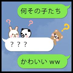 /stf/linecorp/ja/pr/hukidasi_ni_kakureta_doubututati.png