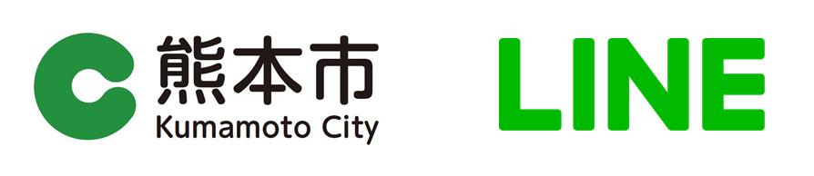 /stf/linecorp/ja/pr/kumamotocity_line.png