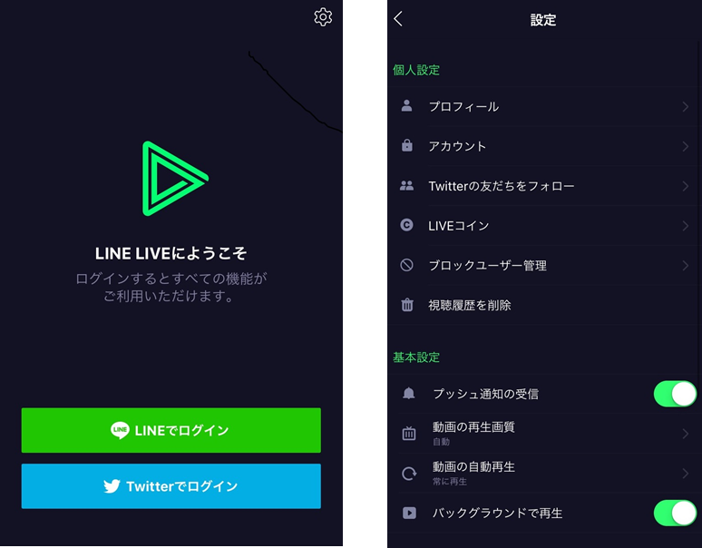 /stf/linecorp/ja/pr/linelive0407.png