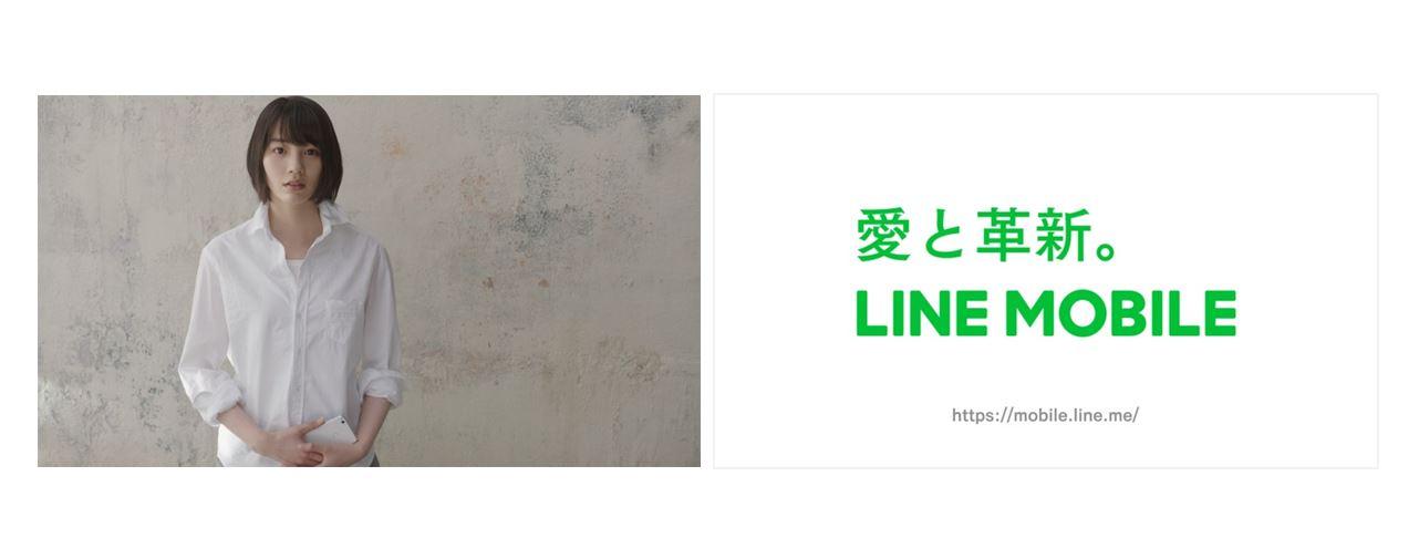 /stf/linecorp/ja/pr/linemobile03.JPG