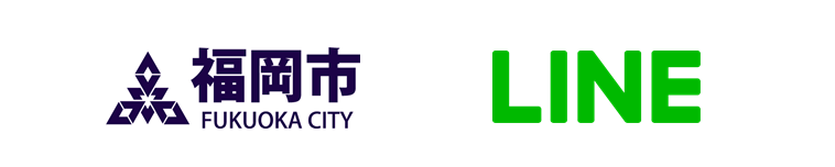 /stf/linecorp/ja/pr/logo_fukuokacity_line.png