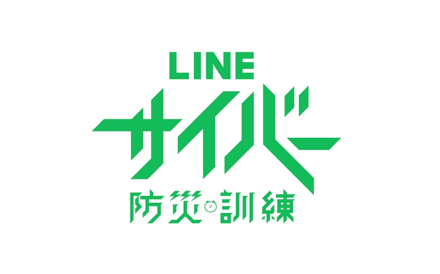 /stf/linecorp/ja/pr/logokunren.PNG