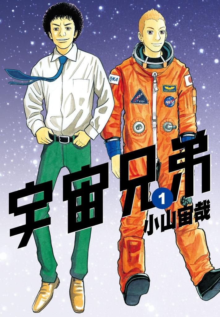 /linecorp/ja/pr/manga.jpg
