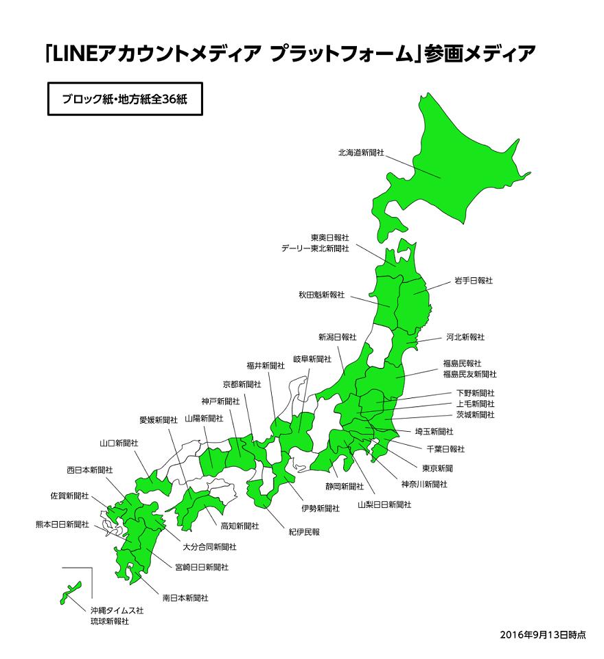/stf/linecorp/ja/pr/map_80.png