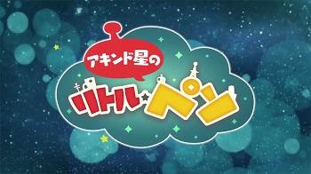 /stf/linecorp/ja/pr/peso_anime03.jpg