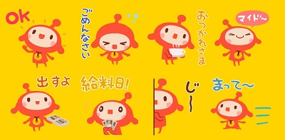 /stf/linecorp/ja/pr/peso_sticker.jpg