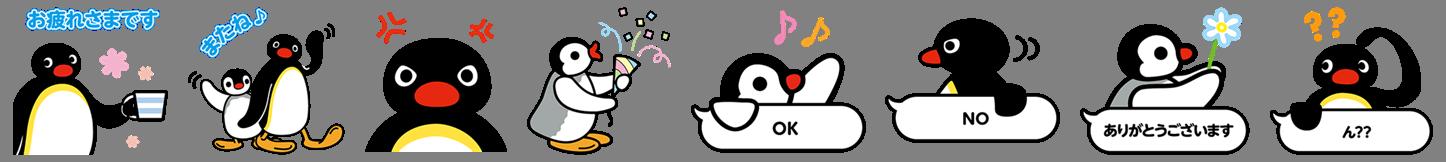 /stf/linecorp/ja/pr/pingu_sticker.png