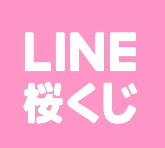 /stf/linecorp/ja/pr/sakura_top.jpg