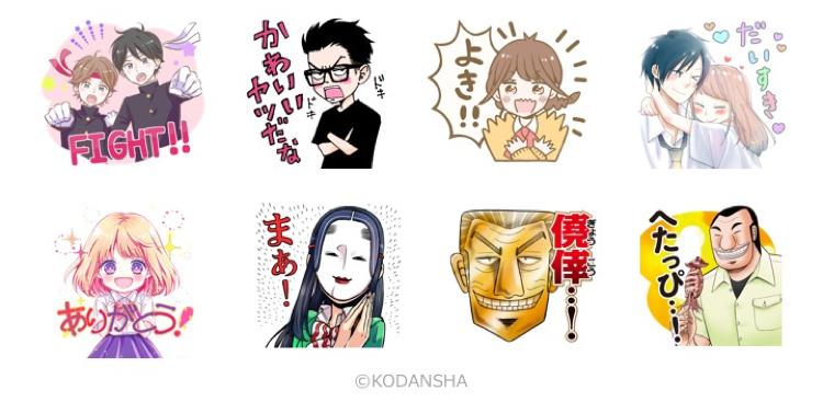 /stf/linecorp/ja/pr/tameshiyomi_sticker.png