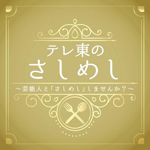 /stf/linecorp/ja/pr/teresashi_01.jpg