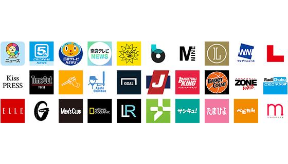 【LINE NEWS】「LINEアカウントメディア プラットフォーム」にたまひよ ONLINE、TOKYO MXニュース、ナショナル  ジオグラフィック日本版などが新規参画、参画媒体は