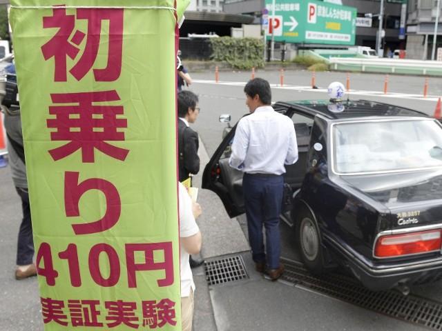 「ちょい乗りタクシー」都内で実証実験 初乗り410円
