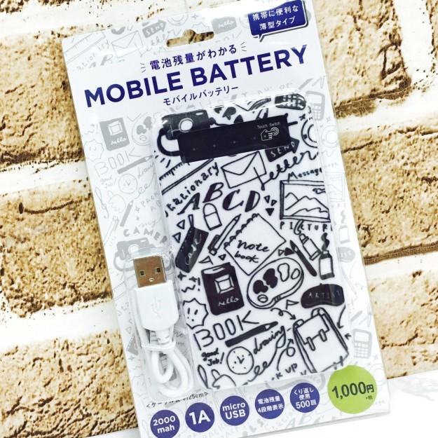 スリー コインズ モバイル バッテリー