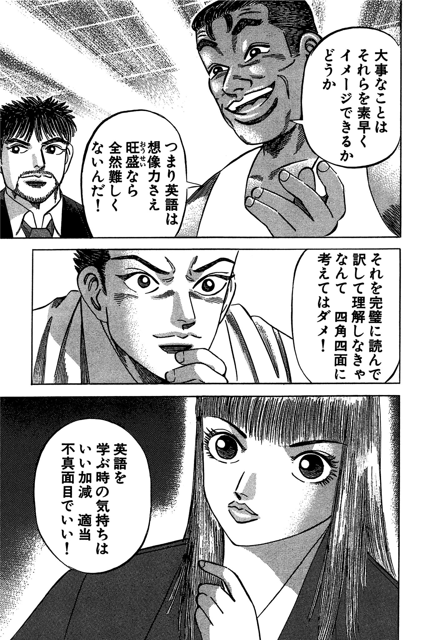 ドラゴン桜2×朝日小学生新聞&朝日中高生新聞