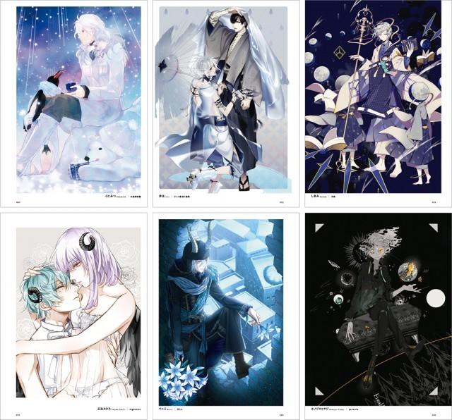2次元イケメンたちの美麗イラスト100点以上を収録した画集 Boys 神技