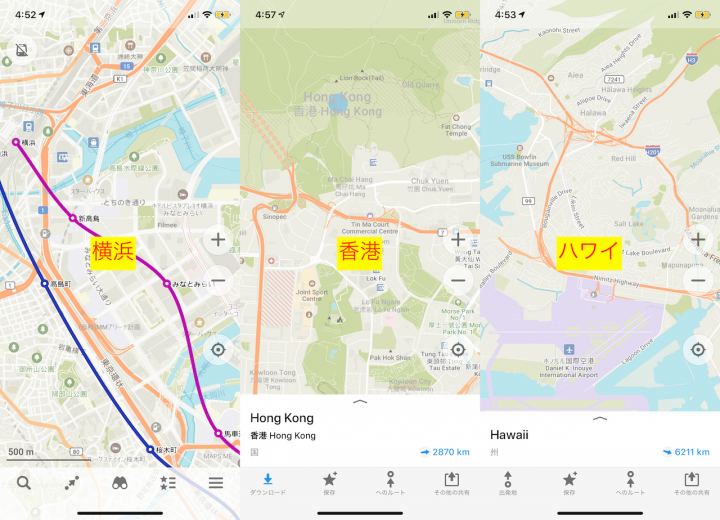 b19e16dd2b7f 国内も海外も、地図をダウンロードできる。もし海外の地名がヒットしないときはアルファベットでも検索してみよう