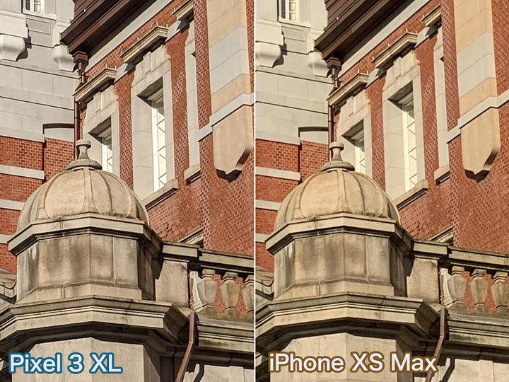 ea22ba4f7b Pixel 3 XL(写真左)のほうが、iPhone XS Max(写真右)よりわずかにシャープに感じる。