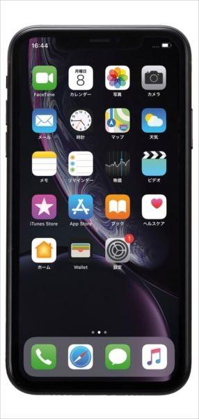 ffcc258dcb iPhone XR 9万1584円〜 上位機種と同じA12 Bionicチップを採用した、カラバリ豊富な6.1インチ液晶モデル。シングルレンズですが、顔認識や深度マッピングなどが自動で  ...