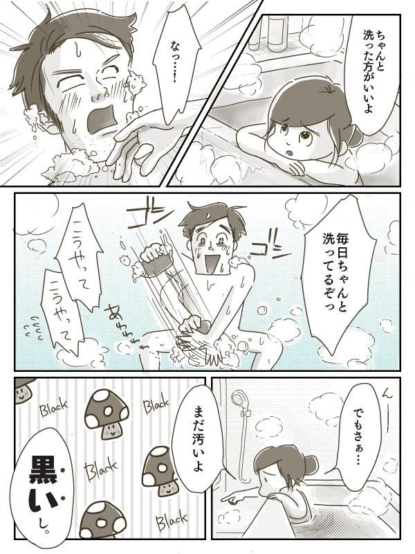 お 風呂 カンジダ