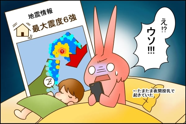 777ddcf61b46f 生後3カ月」がポイント!赤ちゃんが快適な服装とは (ママスタジアム ...