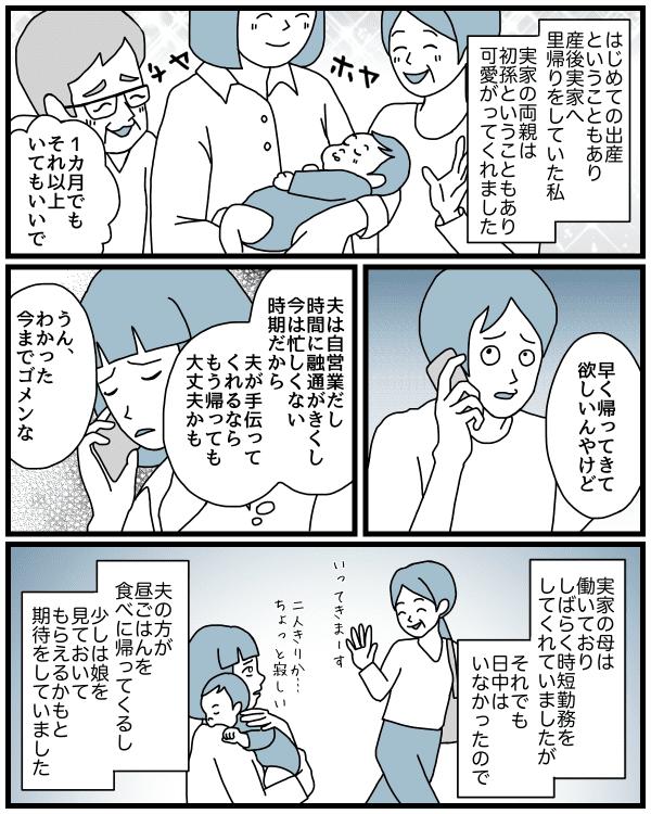 赤飯 生理