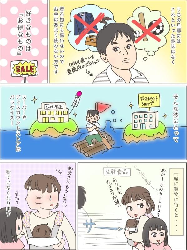 夫婦円満の秘訣は別々の寝室!? (ママスタジアム)