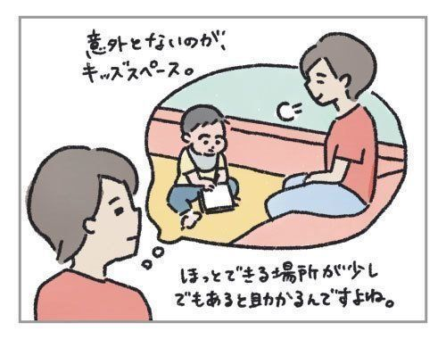赤ちゃん けい と ん かん ほう