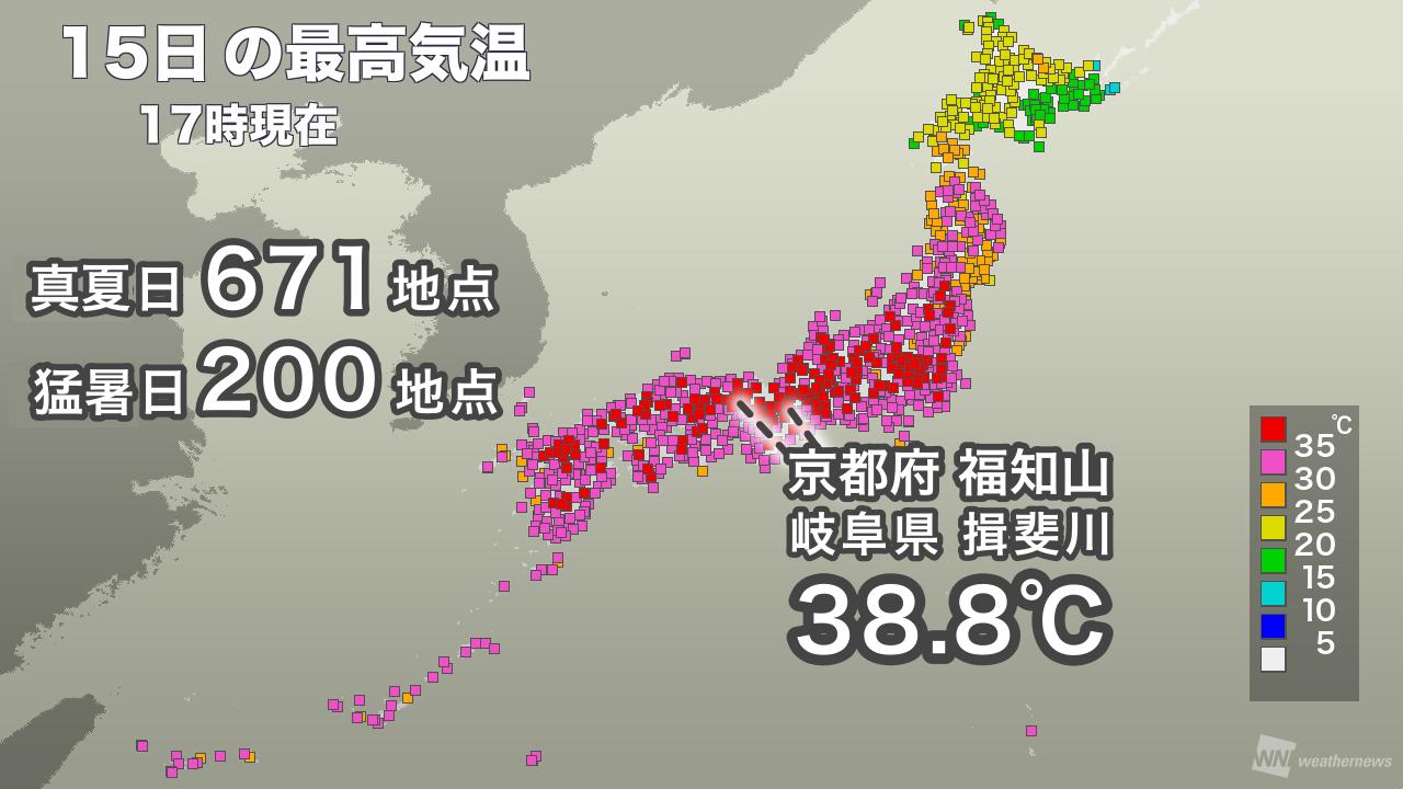 天気 の 福知山 市