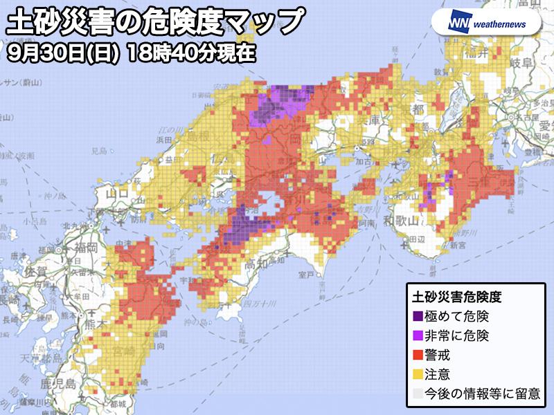 天気 西条 市 愛媛 県