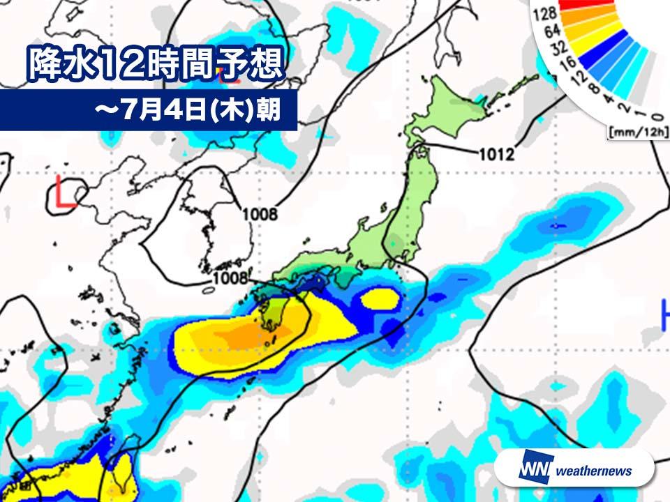 雨雲 名護 レーダー 天気