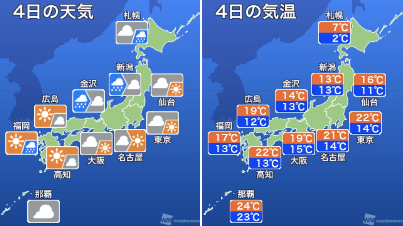 東 広島 天気 雨雲 レーダー