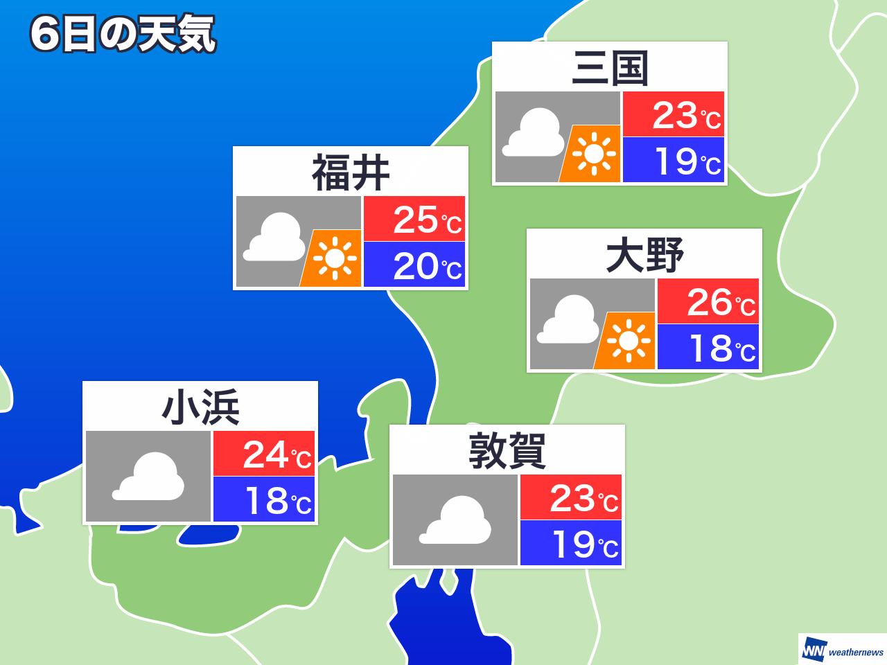 市 茨城 天気 鹿島 県