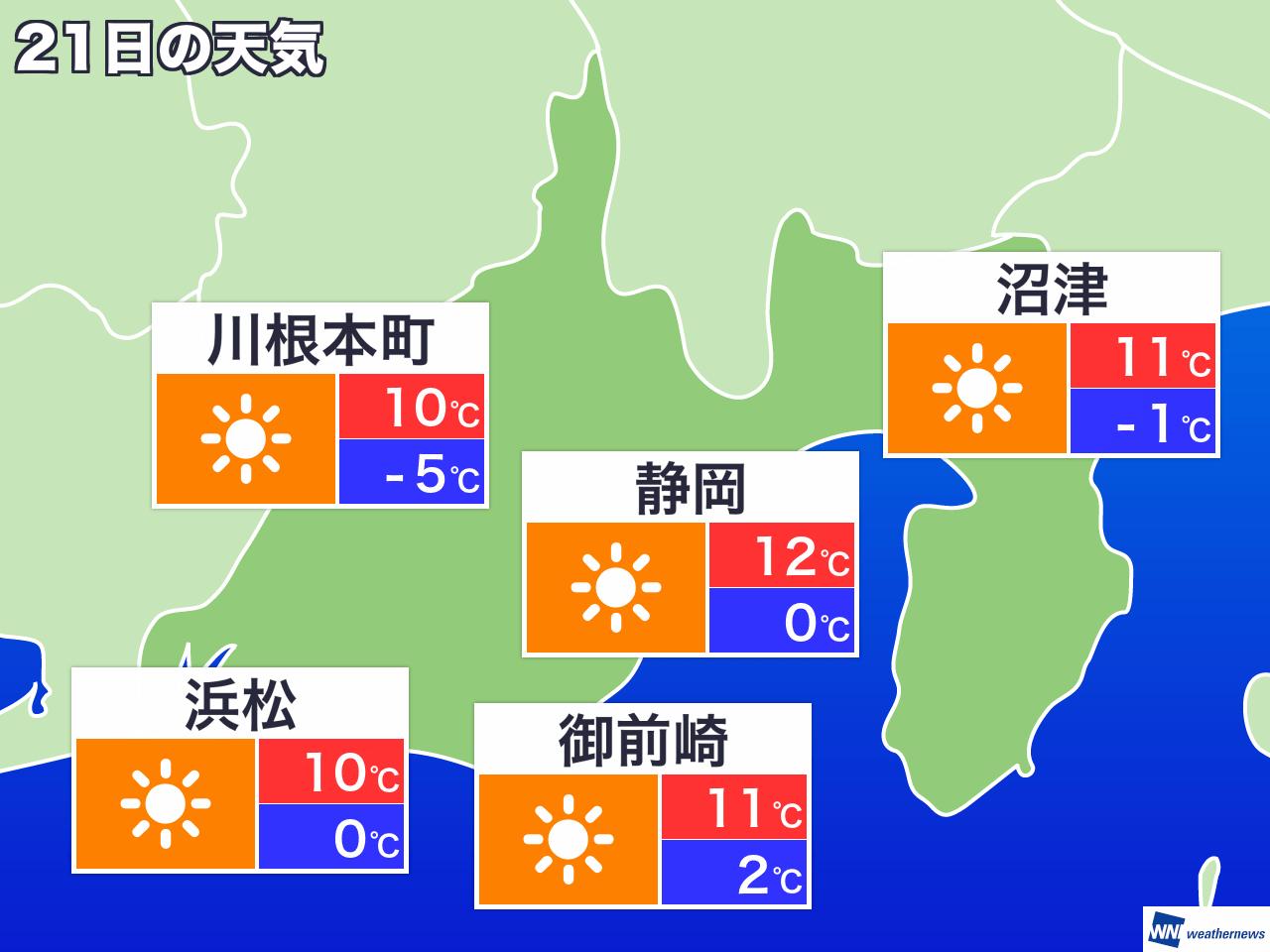 雨雲 レーダー 県 福岡