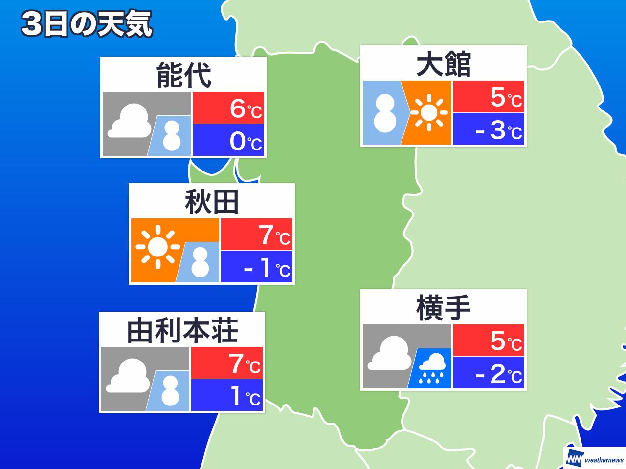 北九州 明日 の 天気 北九州市の1時間天気