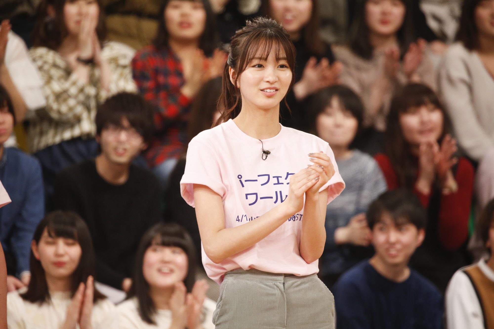 ノンスタ・井上裕介、岡崎紗絵に告白も撃沈「好きは自由やん