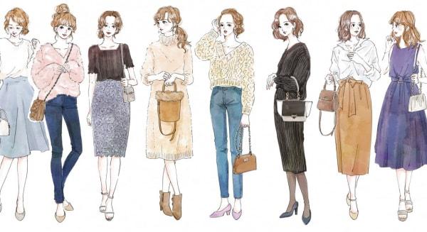 3c67b5722f12a 街コンで「女性が着てはいけない服」 (マイナビウーマン) - LINE NEWS