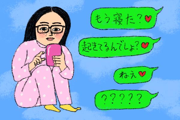 de645f2718d96 危険。「結婚を遠ざける」行動10選 (マイナビウーマン) - LINE NEWS