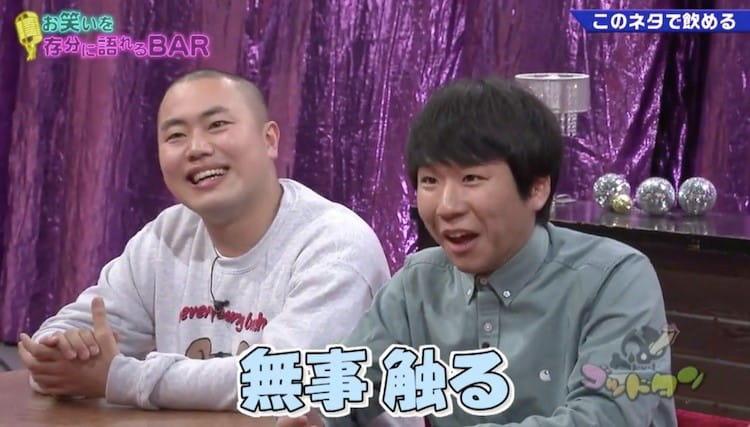 膵炎 宇多田 ヒカル 慢性