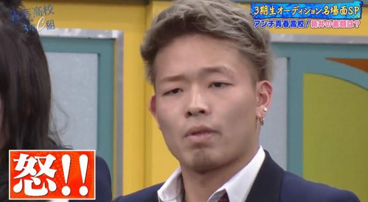 武 東 由美 アンチ