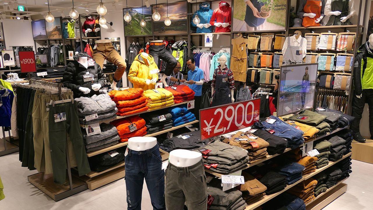 近い ここ ワークマン から ワークマンプラス/今秋福岡に4店舗出店、女性向け商品強化