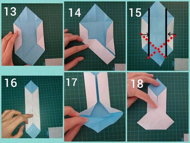 きめ つの や い ば の 折り紙