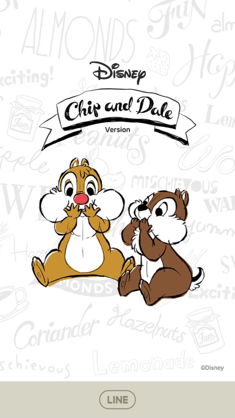 2月はミニーのアニメスタンプも登場 Lineファンアカウント Disney X