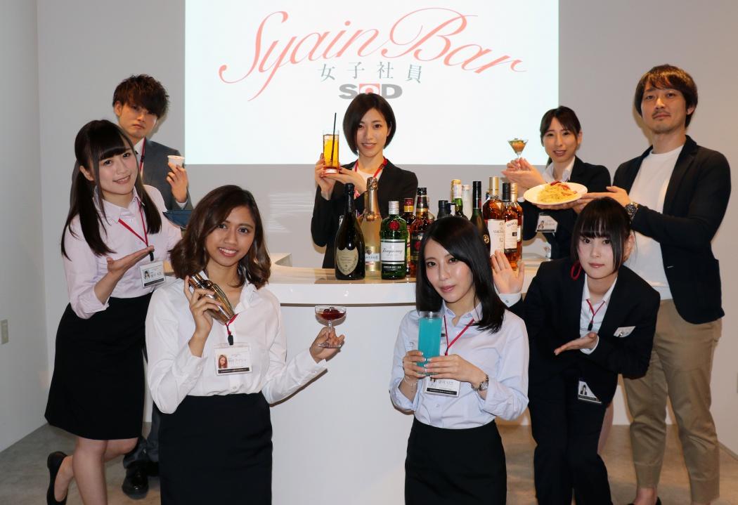 新中野にできた「SyainBar SOD女子社員」はSODの愛と社風にあふれたお店だった