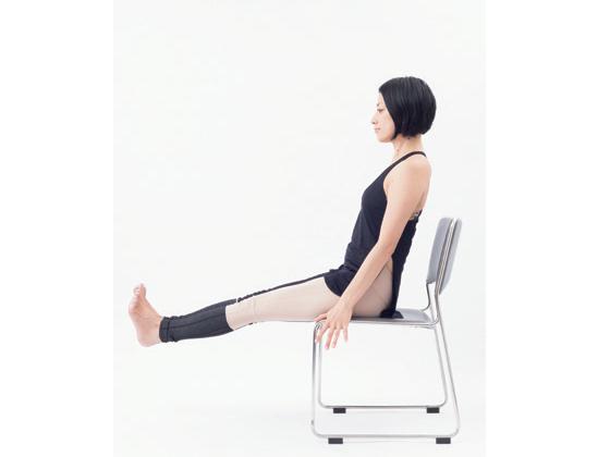 て 足 ない 伸ばし を 座れ