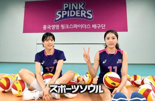 双子 韓国 バレー