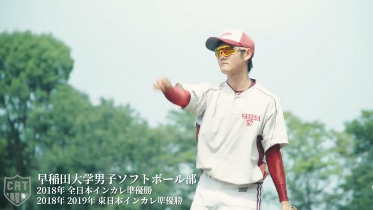 ソフト 連盟 ボール 大学 全日本