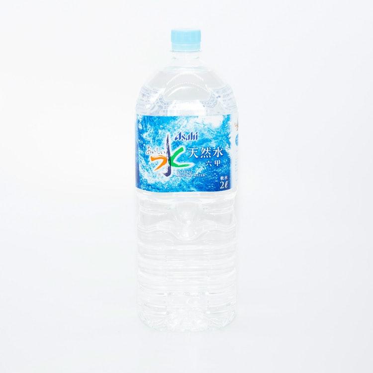 天然 水 と 言っ て も 色々 ある けど どれ を 選ん だら いい ん だ ろう
